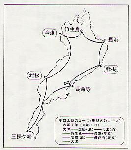 Shuukoouzu